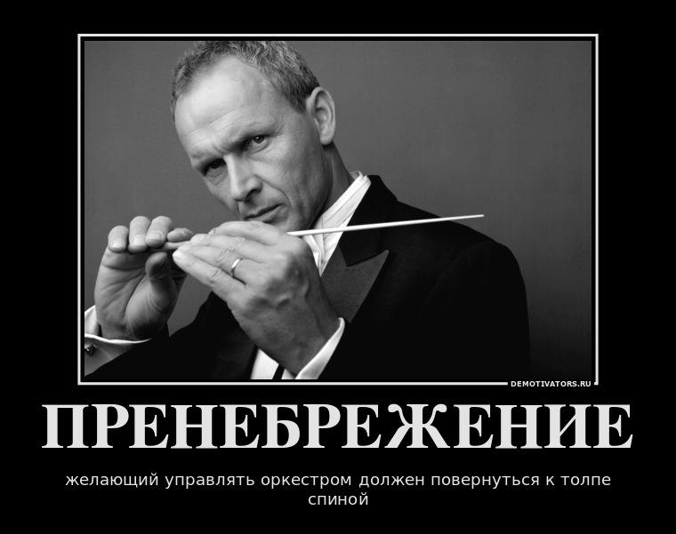 http://cs5632.vkontakte.ru/u41307074/101053298/y_893776f4.jpg